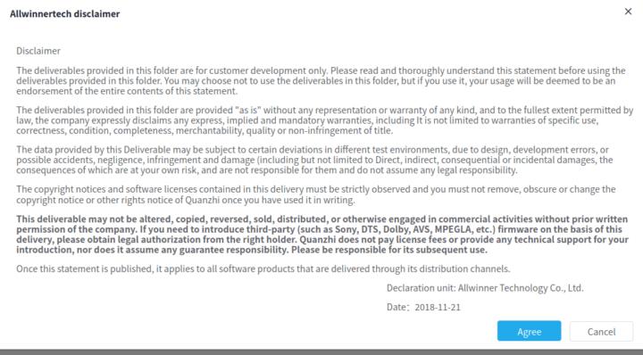 Allwinner SDK Disclaimer