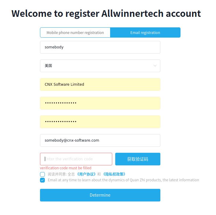 Allwinner signup