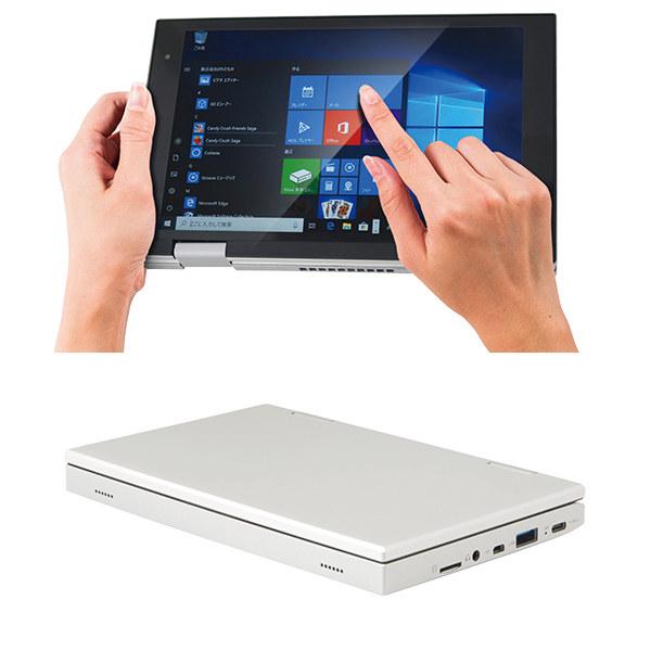 Apollo Lake mini laptop tablet