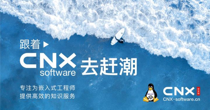 CNX Software China Banner