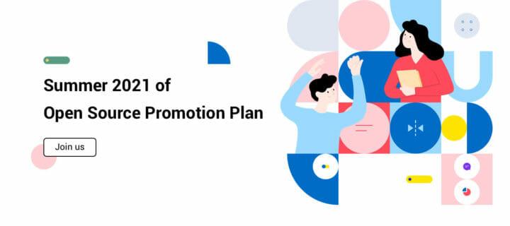 Summer 2021 Open Source Promotion Plan
