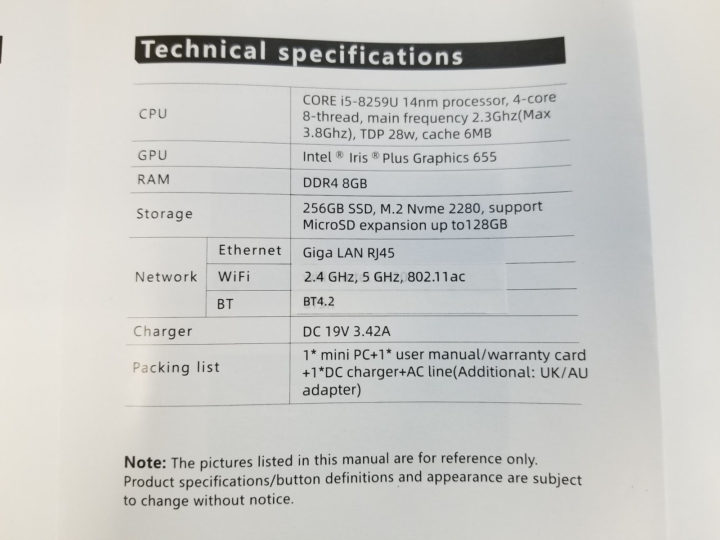 GMK NUCBox2 Specifications