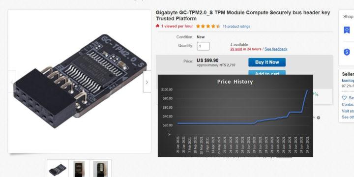 TPM 2.0 module price