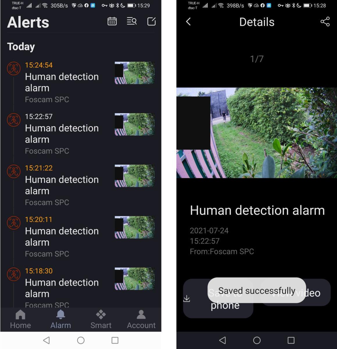 Alerts security camera save video