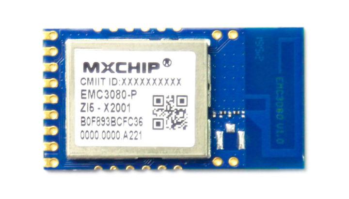 MXCHIP EMC3080 Cortex-M33 WiFi & Bluetooth-IoT module