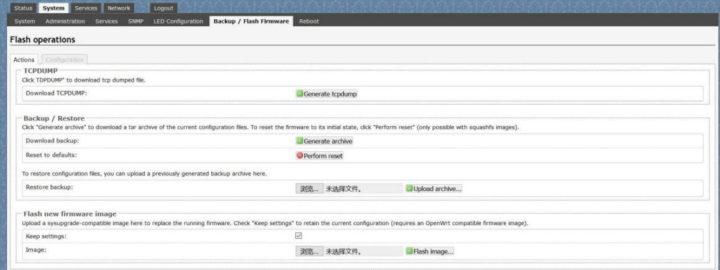 DR4019S configuration interface