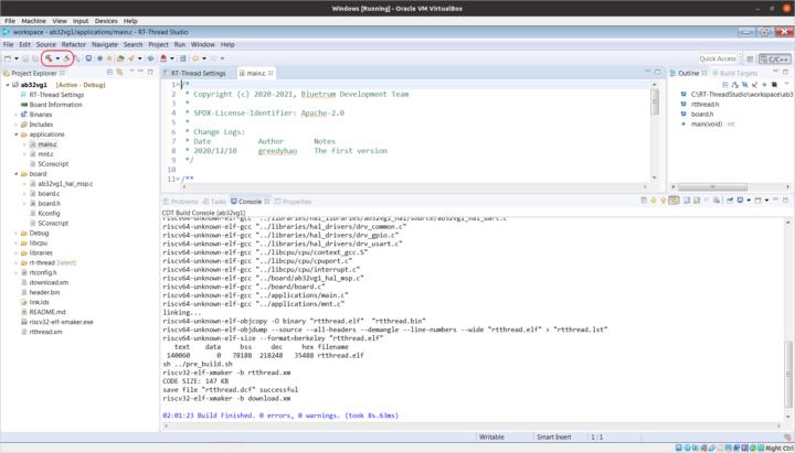Build RISC-V RT-Thread Sample