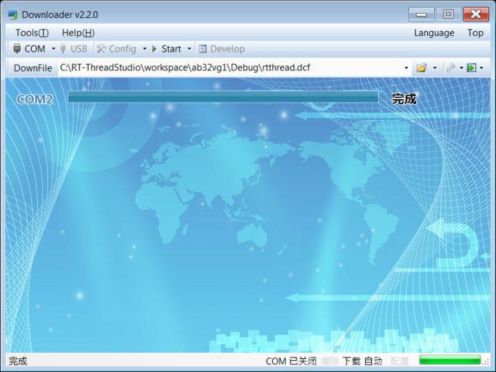 Downloader v2.2.0