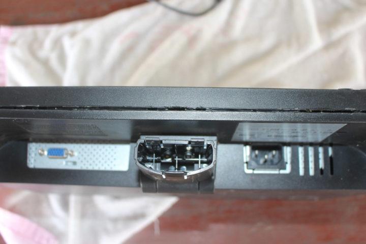Open LG Flatron W1934S VGA monitor