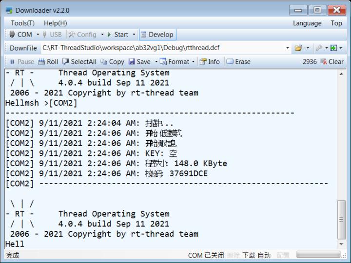 RT-Thread Downloader Develop