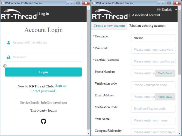 RT-Thread Studio Login