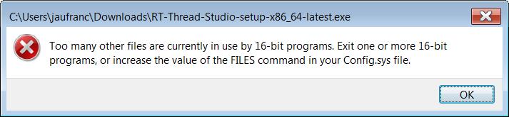 rt-thread studio install failure
